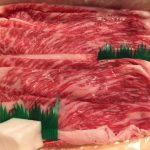 近江八幡市にふるさと納税 日本三大和牛の近江牛すきしゃぶ用500グラム