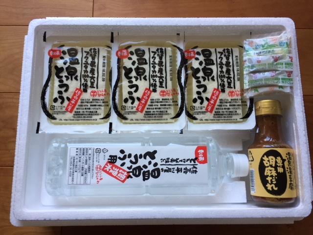武雄市にふるさと納税 「日本一おいしいお取り寄せはコレだ!」の 鍋部門でグランプリの品