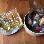 MORESCOから株主優待 兵庫県の物産品(アンリシャルパンティエのお菓子)