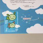 サンメッセの株主優待 オリジナルキャラクターのクオカード