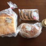 香南市にふるさと納税 山北みかんバターと3種類のパンをいただきました