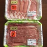 北日本銀行から株主優待 美味しい白金豚(プラチナポーク)いただきました
