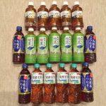 コカ・コーラ ウエストの株主優待 平成27年から新しい優待制度に変更