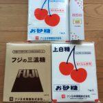 フジ日本精糖の株主優待 砂糖などの自社製品詰め合わせ