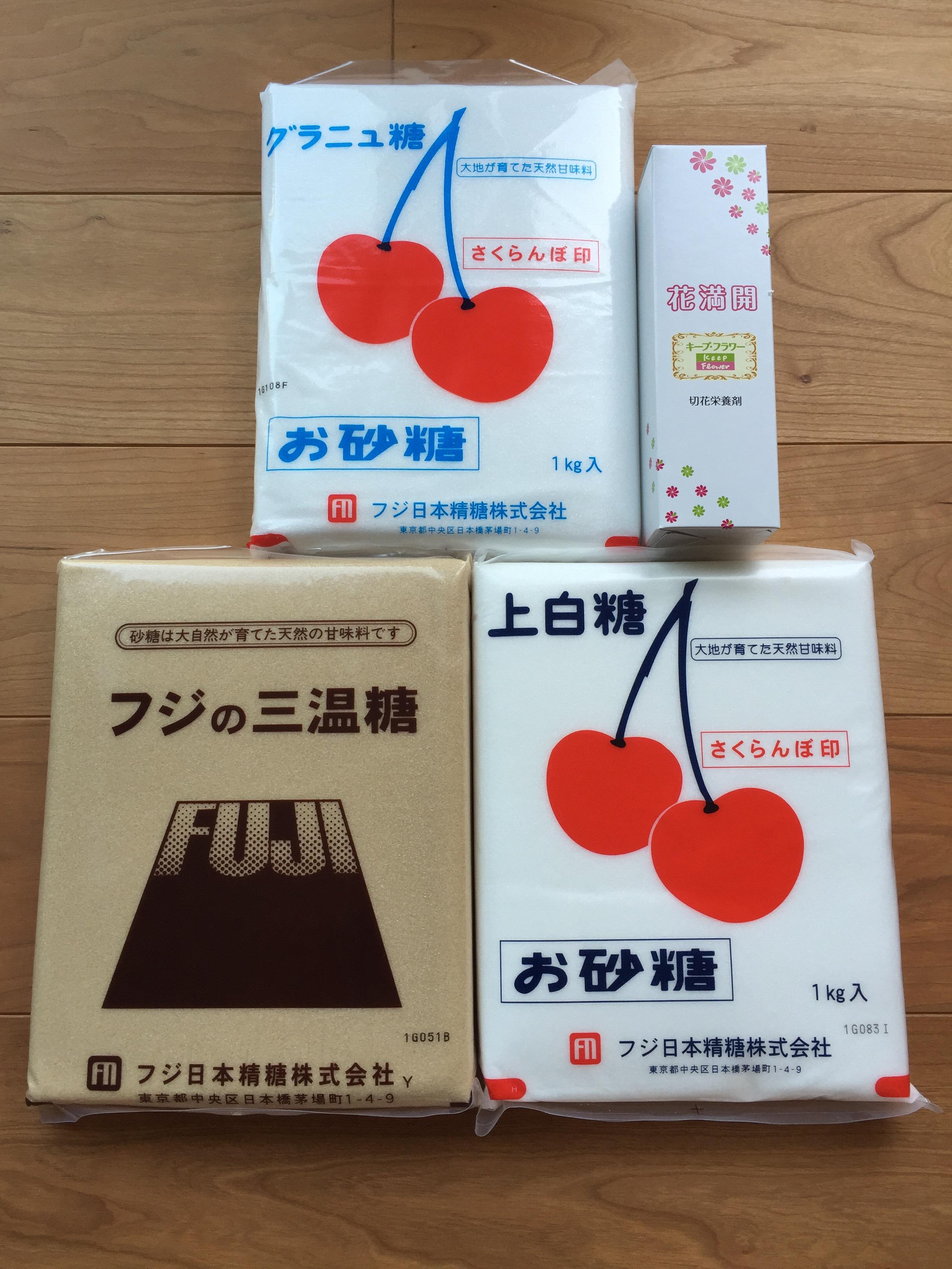 単元株変更により100株優待新設のフジ日本精糖(2883)を購入
