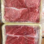 人気ナンバーワンの都城市にふるさと納税 宮崎牛モモ・ウデスライス計1kgが届きました