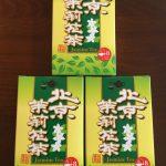 東証1部昇格の大阪工機から株主優待 海外特産品のカタログ