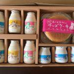 湯沢市にふるさと納税 「栗駒モーの気持ちセット」という乳製品をいただきました