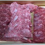 やっぱりすごい! 新富町のふるさと納税 こゆ牛焼き肉セット1.2㎏