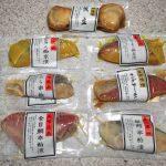 2月の株主優待 大庄の食品カタログギフト 美味しいものがいっぱいです