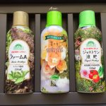 OATアグリオの株主優待 家庭園芸用製品3本セット