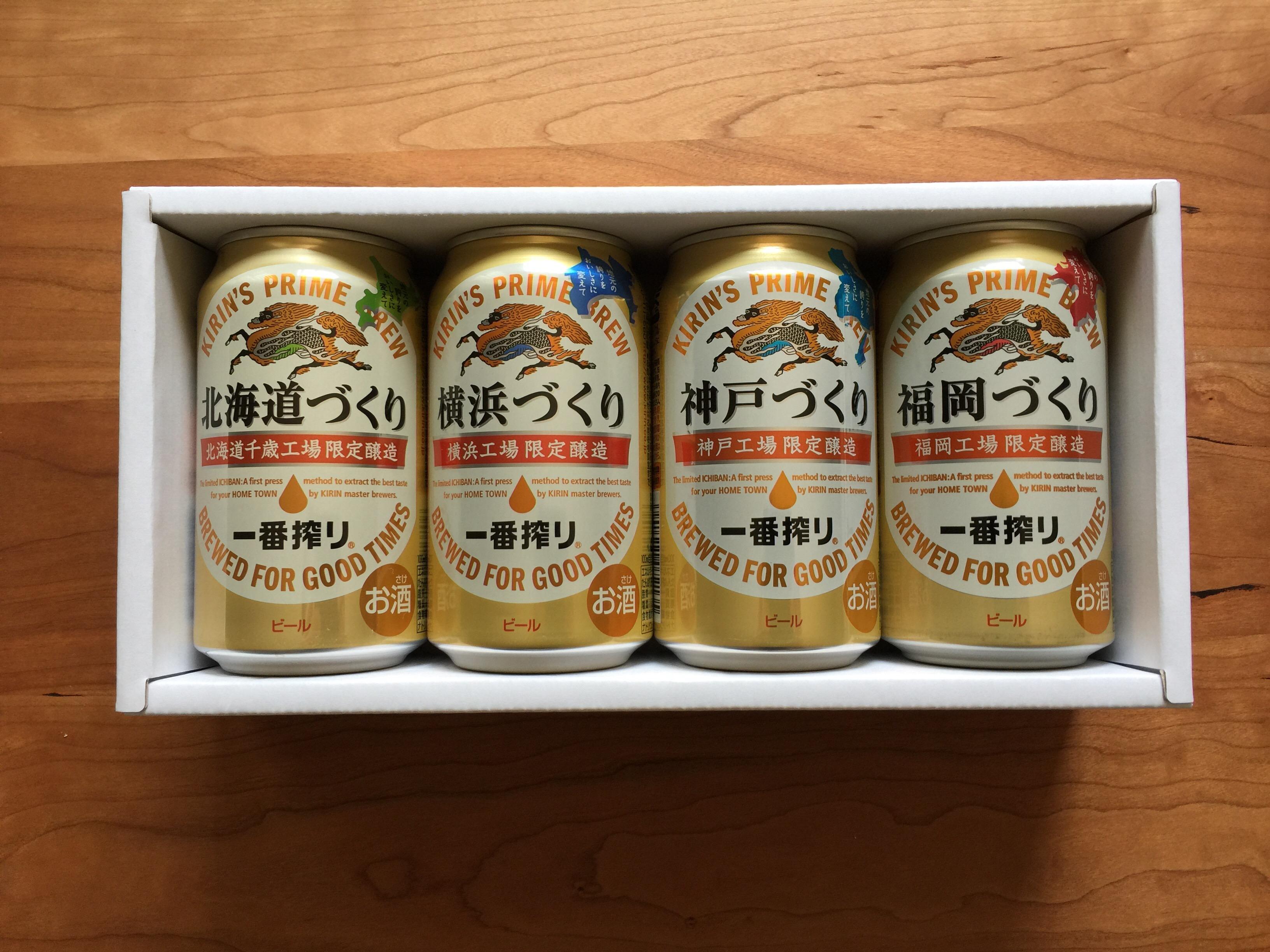 キリン ビール 株価