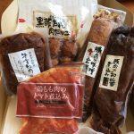 マックスバリュ東海からの株主優待 静岡県にちなんだ商品も選べます