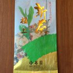 テクノ菱和の株主優待 静岡県産の新茶 美味しい煎れ方も教えてくれます
