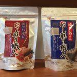 ユタカフーズの株主優待 今回は2種類入っていました!