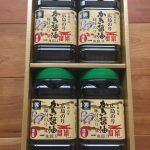 今回は広島県特産品のかき醤油味付け海苔を選びました