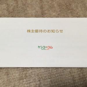 IMG_0940.JPG