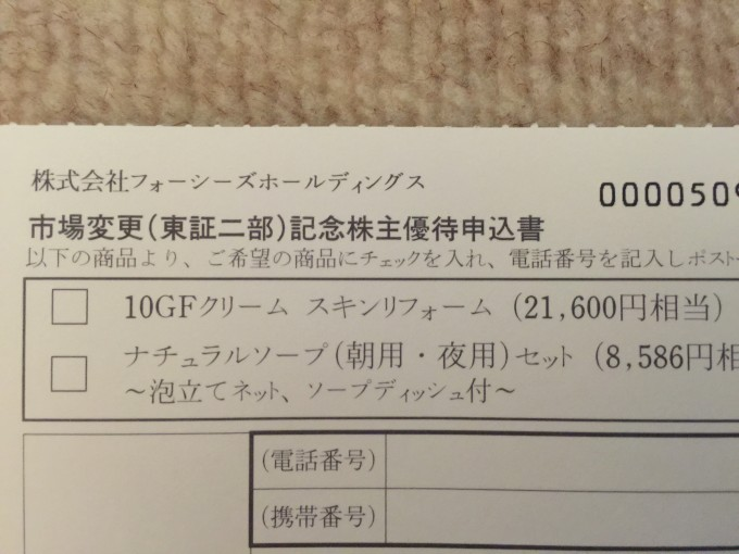 IMG_1109.JPG